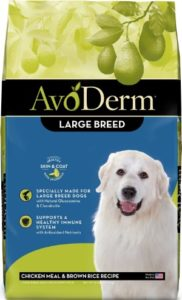 Second Best Dog Food - AvoDerm Large Breed For Adult & Puppies, Chicken Meal & Brown Rice Recipe